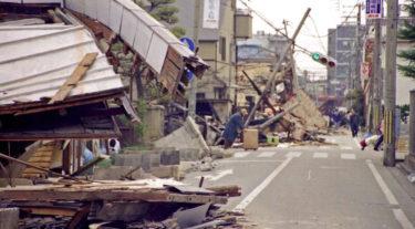 データでみる阪神・淡路大震災